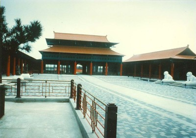 Image of a chinese style courtyard for an outdoor museum featuring chinese treasures.
